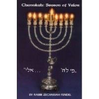 Chanukah: Season of Valor [Paperback]