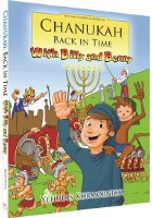 Chanukah Back in Time with Billy and Benny [Hardcover]