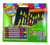 Chanukah Puzzle Arts N Crafts Kit