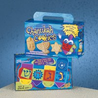 Chanukah Shortbread Cookies 2 oz. 1 Box