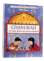 Chanukah with Bina, Benny, and Chaggai Hayonah [Hardcover]