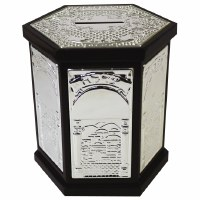 Tzedakah Box Wood and Silver Plated Large Hexagon Shape