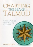 Charting the Sea of Talmud [Paperback]