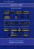 Chasam Sofer On Torah - Shemos - Paperback