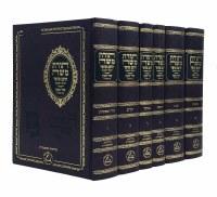 Toras Moshe Al Hatorah 6 Volume Set [Hardcover]