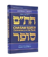 Chasam Sofer On Torah - Vayikra [Hardcover]