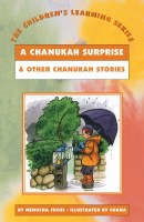 Children's Learning Series #4: Chanukah Surprise [Paperback]