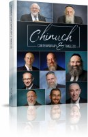 Chinuch Contemporary and Timeless [Hardcover]