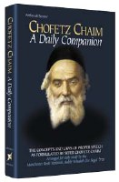 Chofetz Chaim: A Daily Companion - Pocket Size [Paperback]