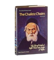 Chafetz Chaim - 1 Volume Edition [Hardcover]