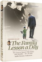 Chofetz Chaim -The Family Lesson A Day Pocket Size [Hardcover]