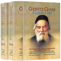 Chofetz Chaim A Lesson A Day - 2 Volume Slipcased Set [Hardcover]