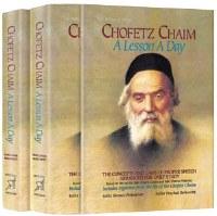 Chofetz Chaim A Lesson A Day - 2 Volume Slipcased Set [Hardcover]
