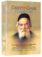 Chofetz Chaim: A Lesson A Day [Hardcover]
