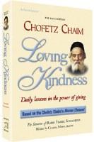 Chofetz Chaim: Loving Kindness [Hardcover]
