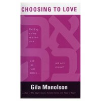 Choosing to Love [Paperback]
