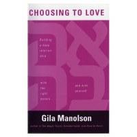 Choosing to Love [Paperback]