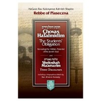 Chovas HaTalmidim - The Students' Obligation & Sheloshah Ma'amarim [Hardcover]