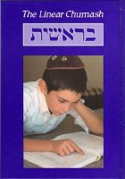 Linear Chumash: Bereshis [Hardcover]