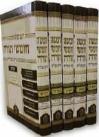 Chumash Ish Matzliach with Sephardic Shabbos Davening 5 Volume Set Medium Size White Edut Mizrach