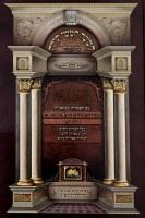 Chumash Vayikra Oz Vehadar Talmudim Mechudodin Rashi Menukad Student Edition [Hardcover]