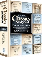 Classics and Beyond Parsha Pearls [Hardcover]