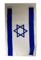 "Cloth Israeli Flag With Slot for Stick 11""x17"""