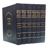 Chumash Malbim 6 Volume Set Small Size [Hardcover]
