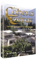 The Cohens Of Tzefat [Hardcover]