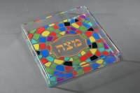 Square Glass Matzah Holder Multi Color 8""