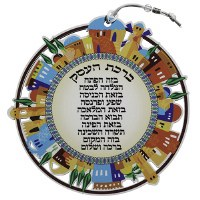 Round Wooden Business Blessing Hebrew Wall Hanging Jerusalem Buildings Design 11""