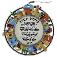 Round Wooden Home Blessing Hebrew Wall Hanging Jerusalem Buildings Design 11""