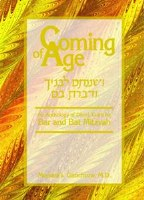 Coming of Age [Hardcover]