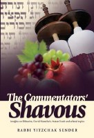 The Commentators' Shavuos