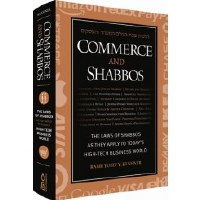 Commerce and Shabbos [Hardcover]