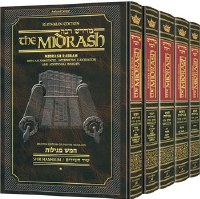 Kleinman Ed Midrash Rabbah: Complete 5 volume set of the Megillos Full Size [Hardcover]