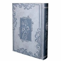 Complete Siddur - Small Sefard Grey Blossoms in Window Frame [Hardcover]