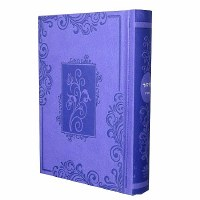 Complete Siddur - Small Ashkenaz Lavendar Blossoms in Window Frame [Hardcover]