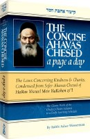 Concise Ahavas Chesed [Hardcover]
