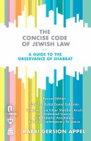 The Concise Code of Jewish Law [Hardcover]