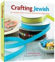 Crafting Jewish