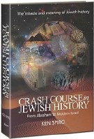Crash Course in Jewish History [Hardcover]