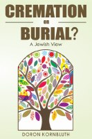 Cremation or Burial? A Jewish View [Paperback]