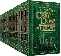 A Daily Dose Of Torah Series 3 - 13 Volume Slipcased Set [Hardcover]