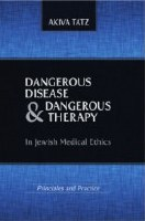 Dangerous Disease and Dangerous Therapy [Hardcover]