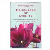Daughters Of Dignity (Sefardi Version)