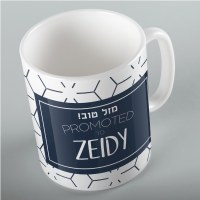 Jewish Phrase Mug Mazel Tov! Promoted to Zeidy 11oz