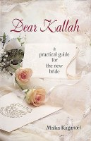 Dear Kallah Pocket Size [Hardcover]