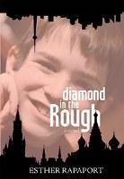 Diamond in the Rough [Hardcover]