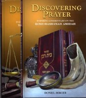 Discovering Prayer 2 Volume Set Yomim Noraim [Hardcover]